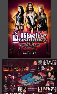 Black Decadance