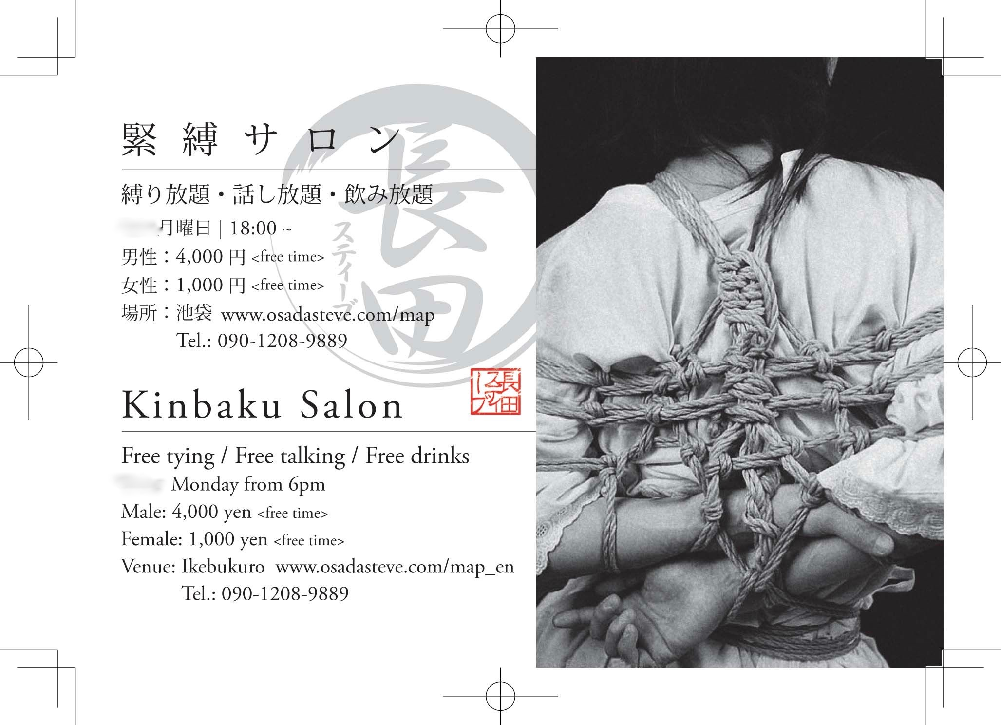 postcard-sized-Flyer2015.indd